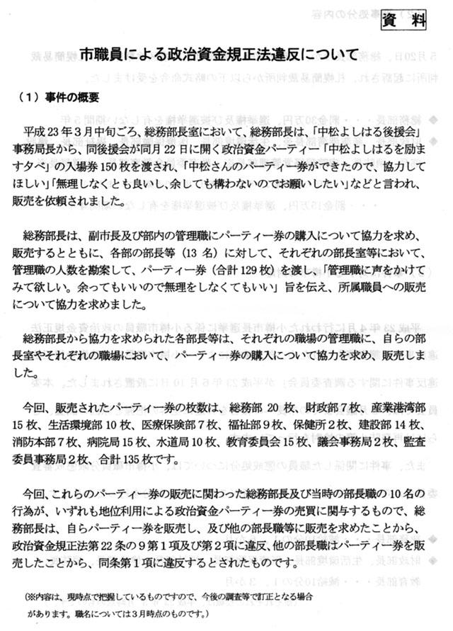 shiminnokoe2.jpg