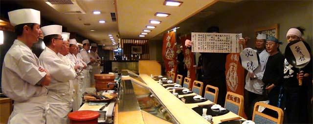 sushivsaky1.jpg