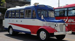 bus'day2.jpg