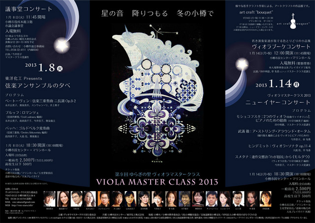 violamaster2013.jpg