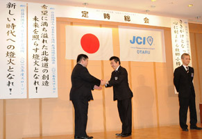 JCotaru2.jpg