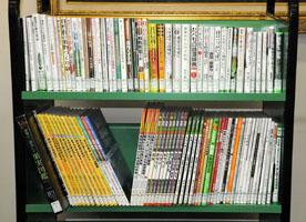 miyakoSbook2.jpg