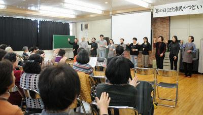 miminotsudoi1.jpg