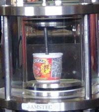 hydraulictest2.jpg