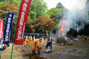 konpirahiwatari.jpg