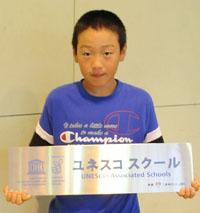 takashimaunesco3.jpg