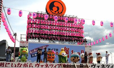 yurucharausio1.jpg