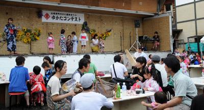 childyukata1.jpg