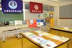 130takashimasyo3.jpg
