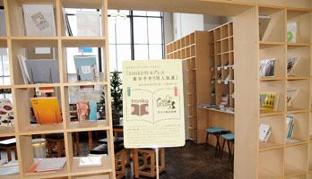 bookbungaku1.jpg