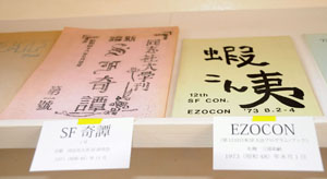bookbungaku2.jpg