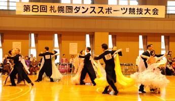 otarudancesports.jpg