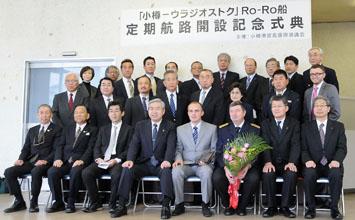 ro-roship1.jpg
