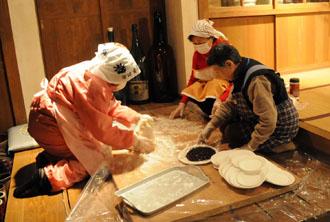 museummochitsuki2.jpg