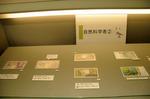 nipponbank4.jpg