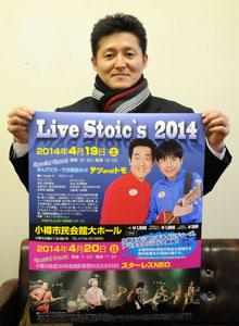 LiveStoics2014.jpg