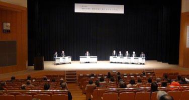 councilforum2.jpg