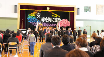 temiyanishigraduation2.jpg