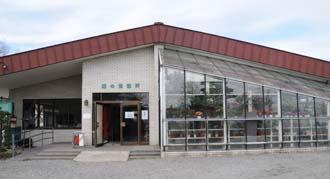 ryokukaen2.jpg
