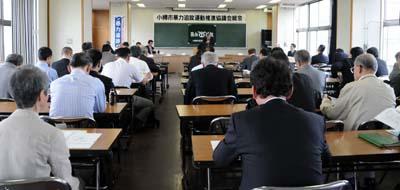 bouryokutsuiho1.jpg