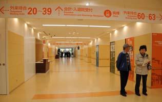 otaruhospital2.jpg