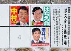 1202election.jpg