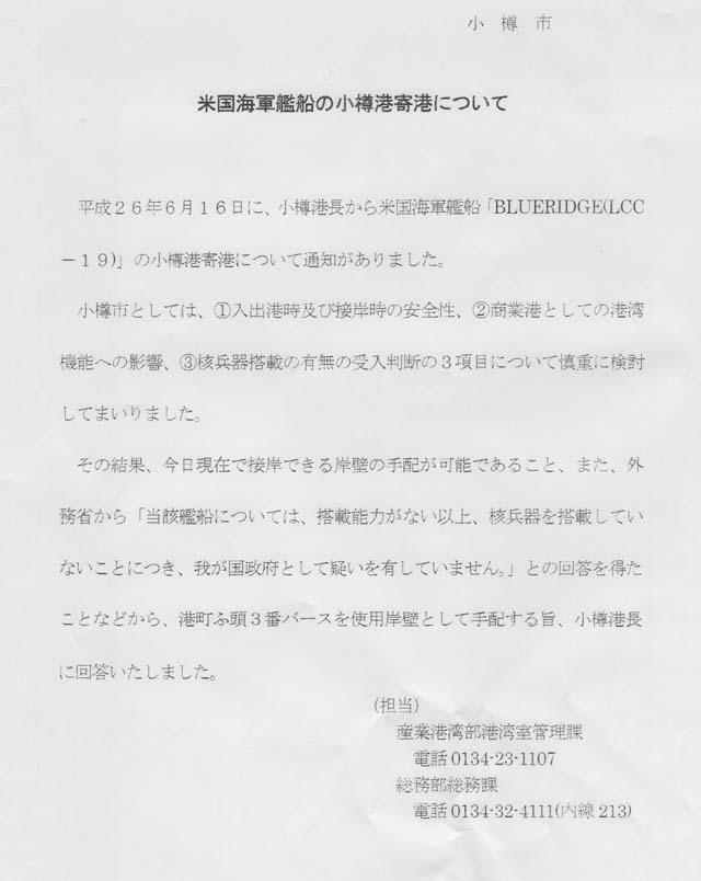 beikankikou.jpg