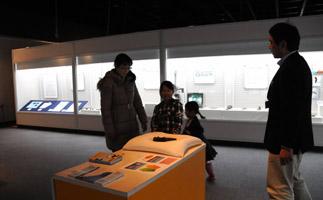 museumu-inseki2.jpg