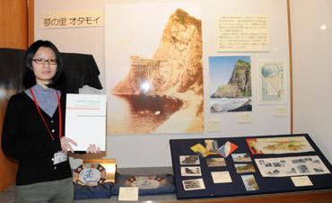 museumkiyou1.jpg
