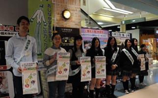 0509ashinaga1.jpg