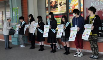 0509ashinaga2.jpg