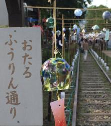 glassichi1.jpg