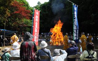 konpirahiwatari2.jpg