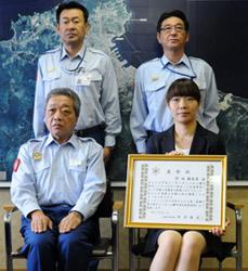kyuenhyosyo1.jpg