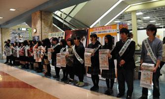 91ashinaga1.jpg