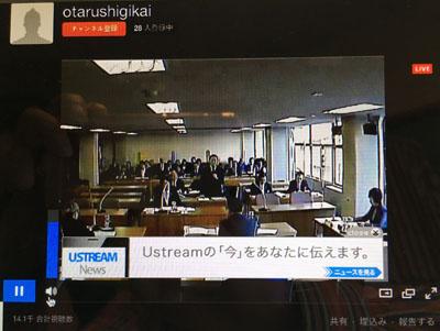 1117councilTV.jpg