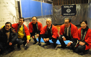 museummochi1.jpg