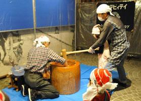 museummochi2.jpg