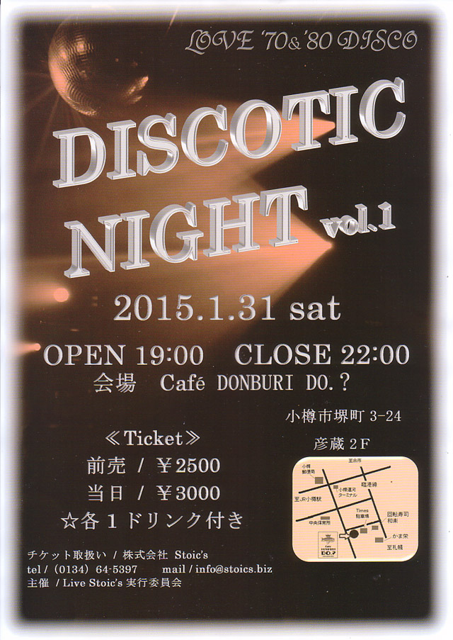 0131discoticnight.jpg