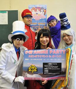 animepartyinonze.jpg