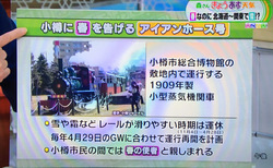 ironhorse-tv2.jpg