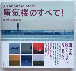 miragebook1.jpg