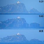 takashimamirage.jpg