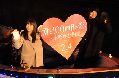kimoto100koi2.jpg