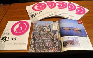 usiophotobook2.jpg