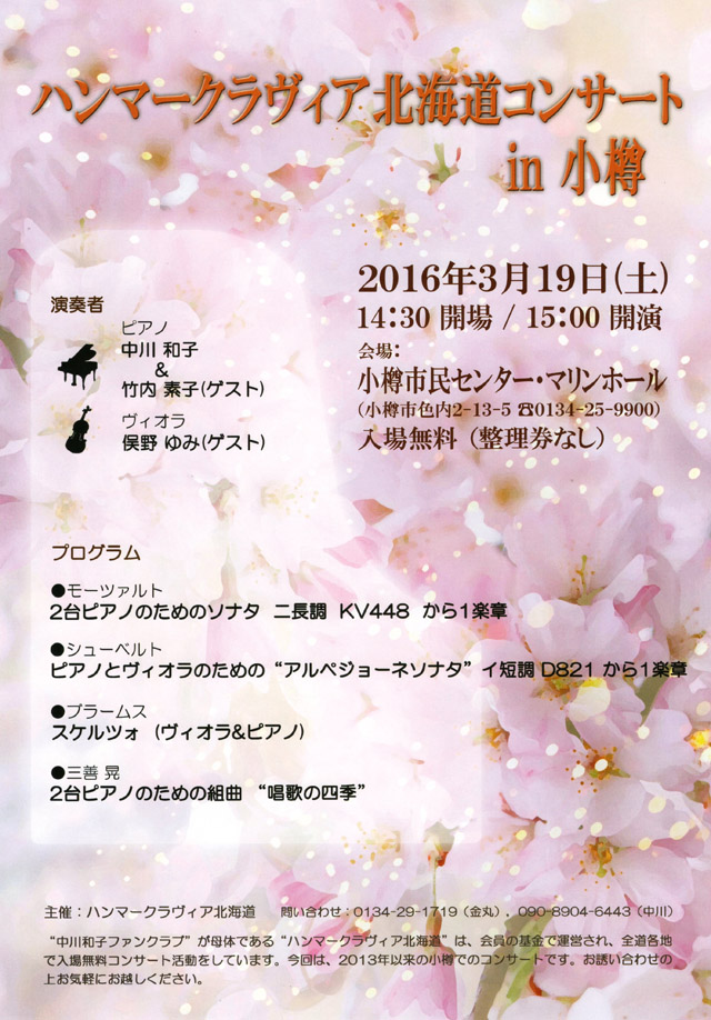 0319nakagawa.jpg