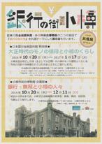 1020-0117kinyushiryou.jpg