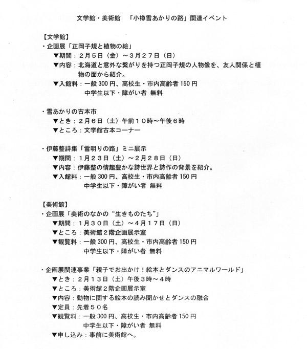 18thyukiakari5.jpg