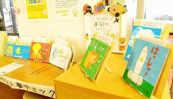 book-ehon2.jpg