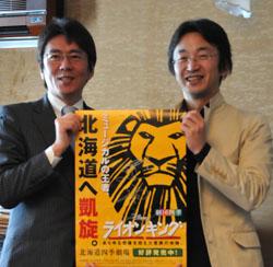 Lionking2.jpg